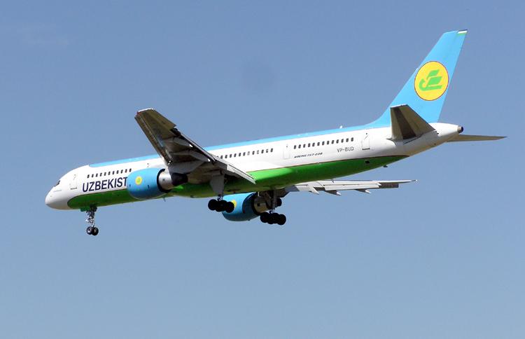 Uzbekistan.airways
